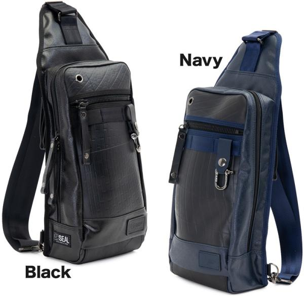 ボディバッグ 森野帆布×SEAL コラボモデル Body Bag SF-0516|2m50cm|16