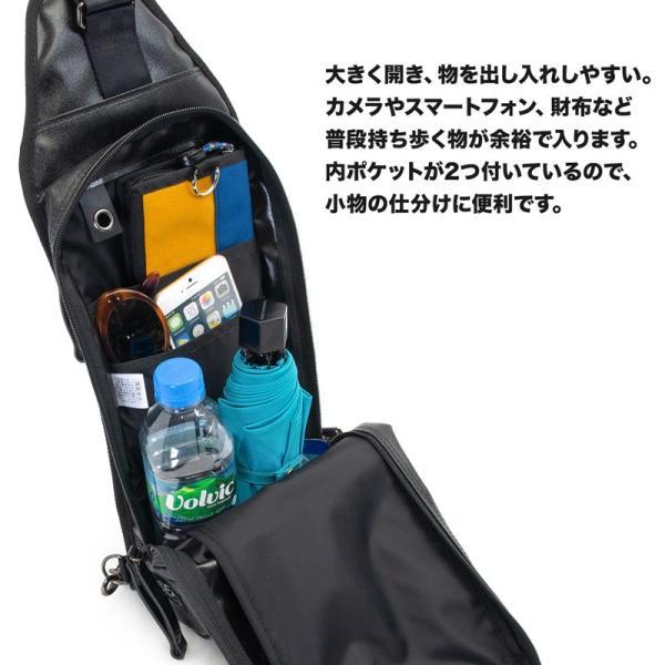 ボディバッグ 森野帆布×SEAL コラボモデル Body Bag SF-0516|2m50cm|08