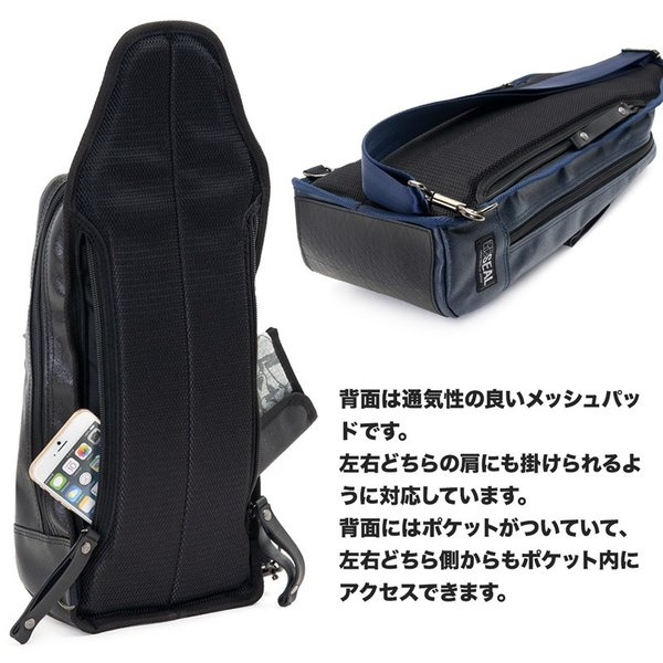 ボディバッグ 森野帆布×SEAL コラボモデル Body Bag SF-0516|2m50cm|09