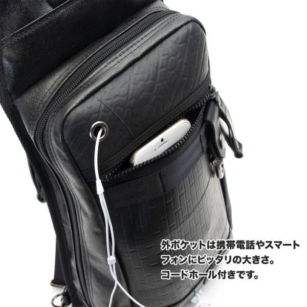 ボディバッグ 森野帆布×SEAL コラボモデル Body Bag SF-0516|2m50cm|10