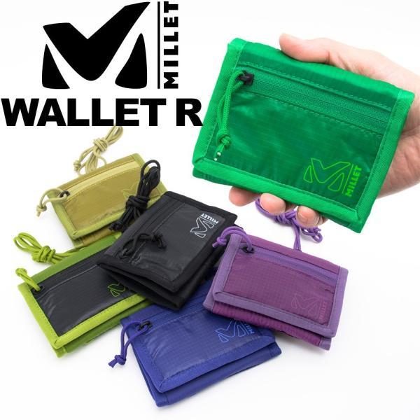 MILLET ミレー WALLET R ワレット 財布|2m50cm