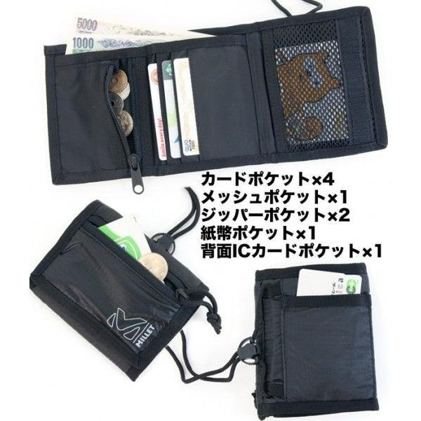 MILLET ミレー WALLET R ワレット 財布|2m50cm|03