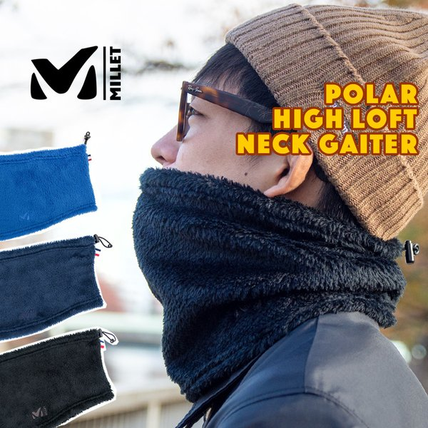 MILLET ミレー ポーラ ハイロフト ネック ゲイター|2m50cm