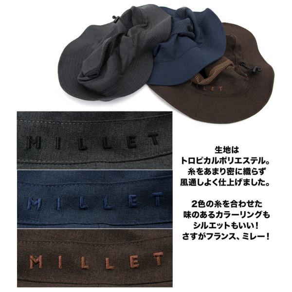 MILLET ミレー CONDUIRE HAT コンデュイール ハット|2m50cm|06