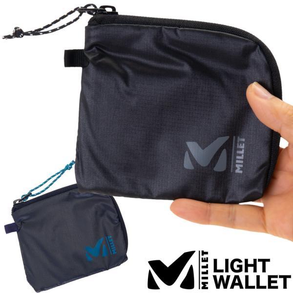 MILLET ミレー LIGHT WALLET ライトワレット 財布|2m50cm