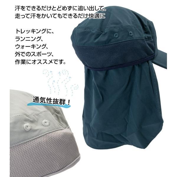 MILLET ミレー EXPLORE CAP エクスプロー キャップ|2m50cm|08