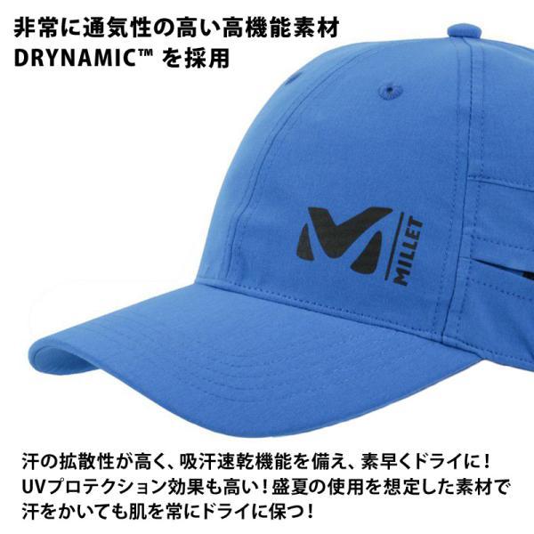 MILLET ミレー TREKKER CAP トレッカー キャップ|2m50cm|04