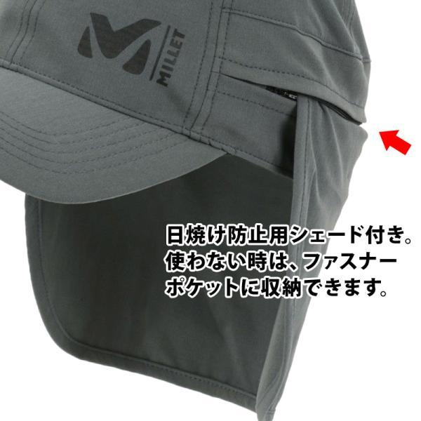 MILLET ミレー TREKKER CAP トレッカー キャップ|2m50cm|05