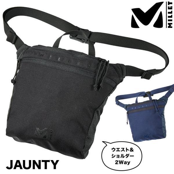 MILLET ミレー JAUNTY ジャウンティ ショルダーバッグ ウエストバッグ 2m50cm