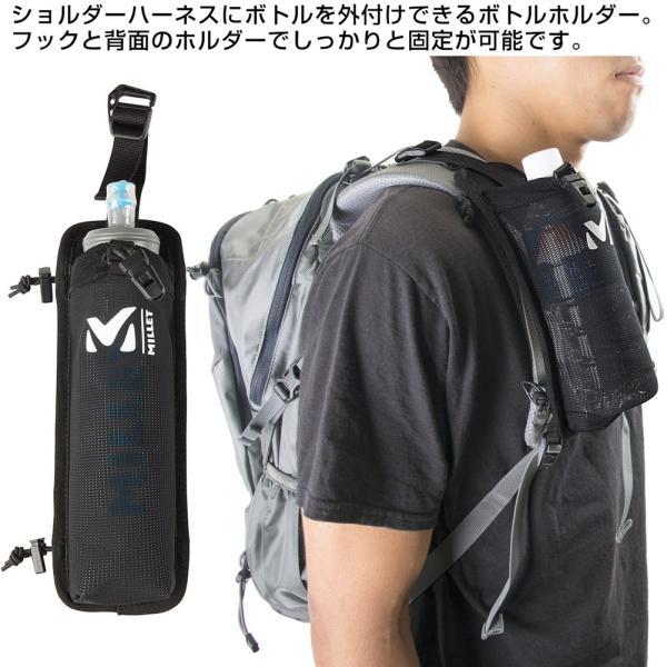 ミレー Millet ライト ボトル ポケット LIGHT BOTTLE POCKET|2m50cm|03