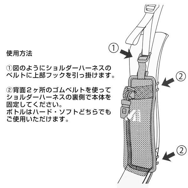ミレー Millet ライト ボトル ポケット LIGHT BOTTLE POCKET|2m50cm|04