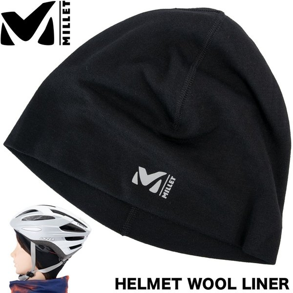 MILLET ミレー Helmet Wool Liner ヘルメット ウール ライナー|2m50cm