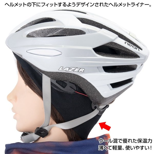MILLET ミレー Helmet Wool Liner ヘルメット ウール ライナー|2m50cm|02