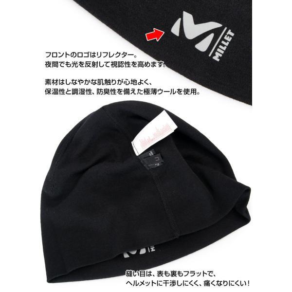 MILLET ミレー Helmet Wool Liner ヘルメット ウール ライナー|2m50cm|03
