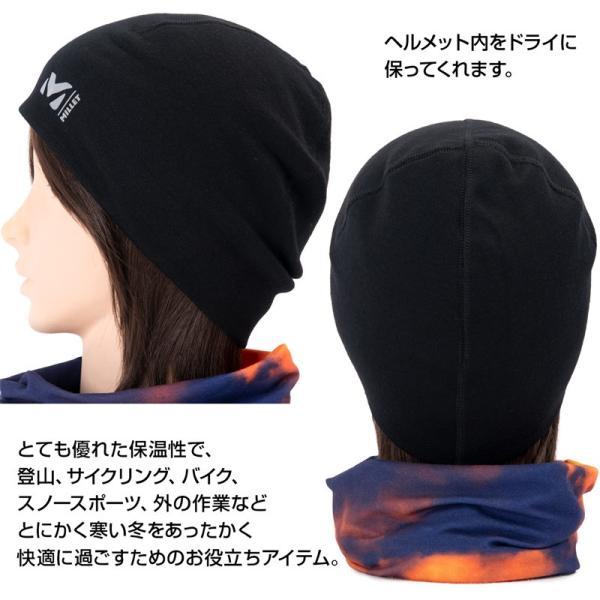 MILLET ミレー Helmet Wool Liner ヘルメット ウール ライナー|2m50cm|04