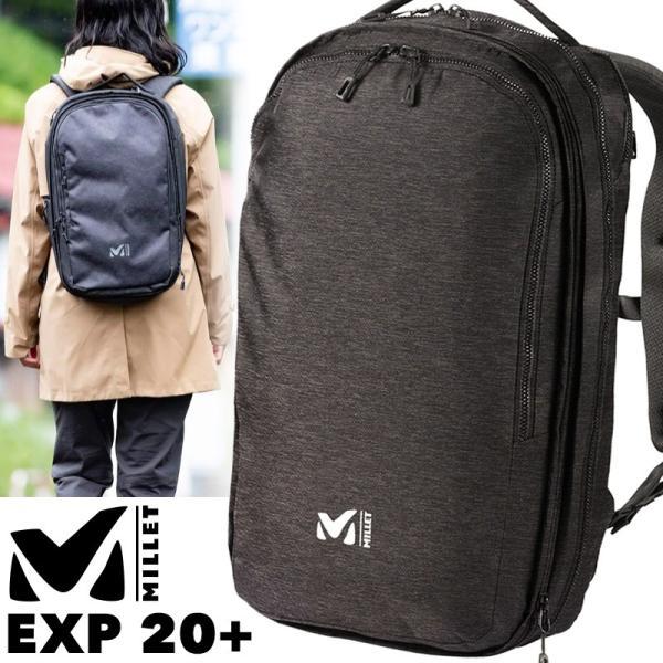 リュック MILLET ミレー EXP 20 MIS0696 バックパック 20リットル|2m50cm