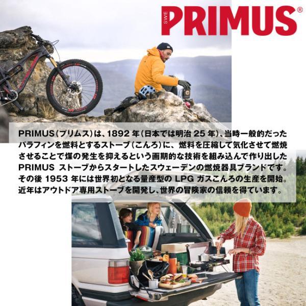 ケトル PRIMUS プリムス ライテック・ケトル 0.9|2m50cm|09
