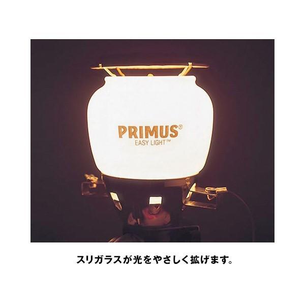 PRIMUS プリムス フロストホヤ IP-8881 ランタン用ホヤ スペアパーツ|2m50cm|03