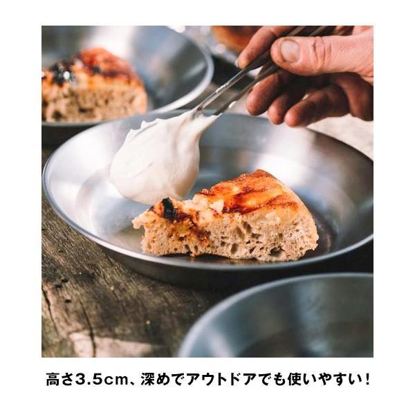 食器 PRIMUS プリムス CF ステンレスプレート CampFire plate|2m50cm|05