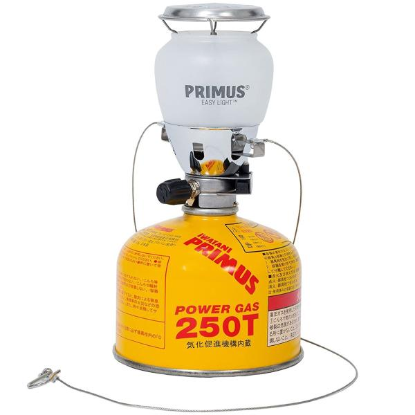 PRIMUS プリムス 2245ランタン 点火装置付 IP-2245A-S Easy Light イージーライト|2m50cm|11