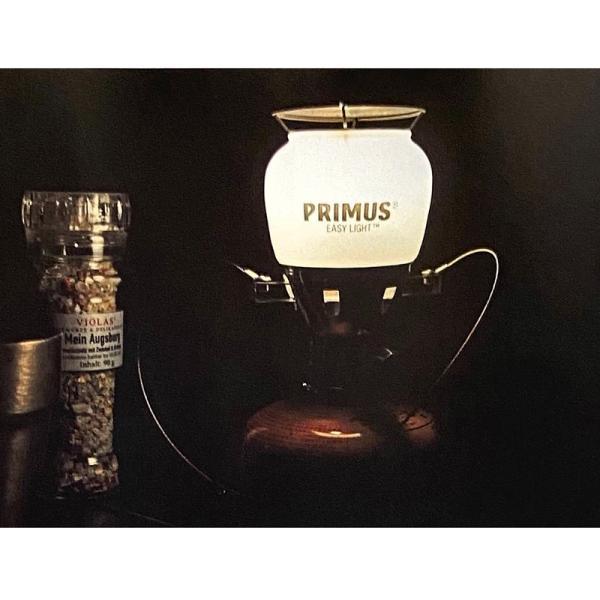 PRIMUS プリムス 2245ランタン 点火装置付 IP-2245A-S Easy Light イージーライト|2m50cm|03