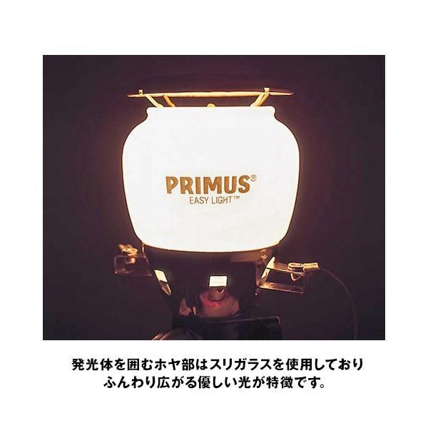 PRIMUS プリムス 2245ランタン 点火装置付 IP-2245A-S Easy Light イージーライト|2m50cm|05