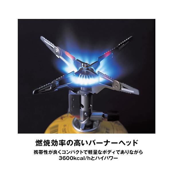 シングルバーナー PRIMUS プリムス 153ウルトラバーナー P-153 Ultra Burner|2m50cm|03