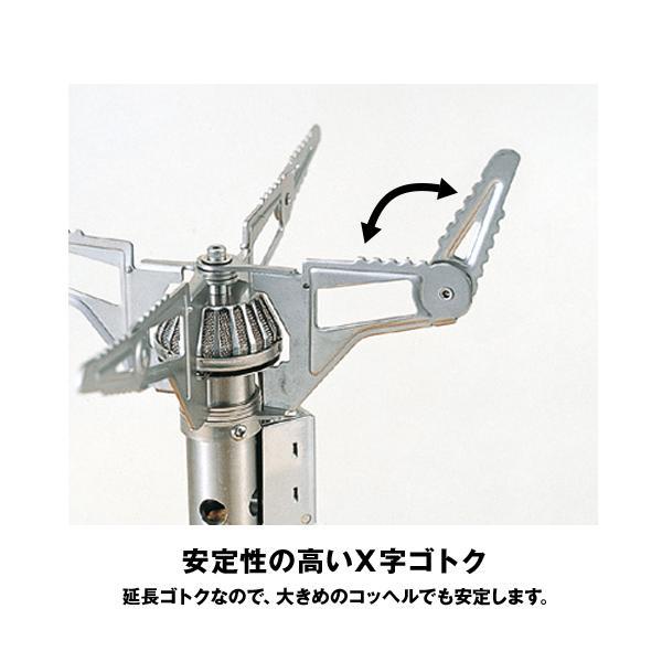 シングルバーナー PRIMUS プリムス 153ウルトラバーナー P-153 Ultra Burner|2m50cm|05
