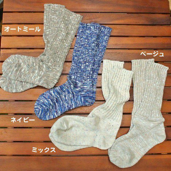 Small Stone Socks  綿麻混リブソックス 2m50cm 03