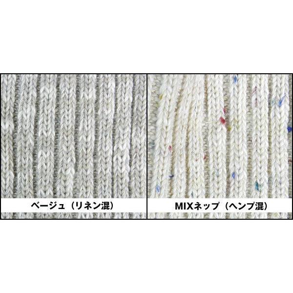 Small Stone Socks  綿麻混リブソックス 2m50cm 05