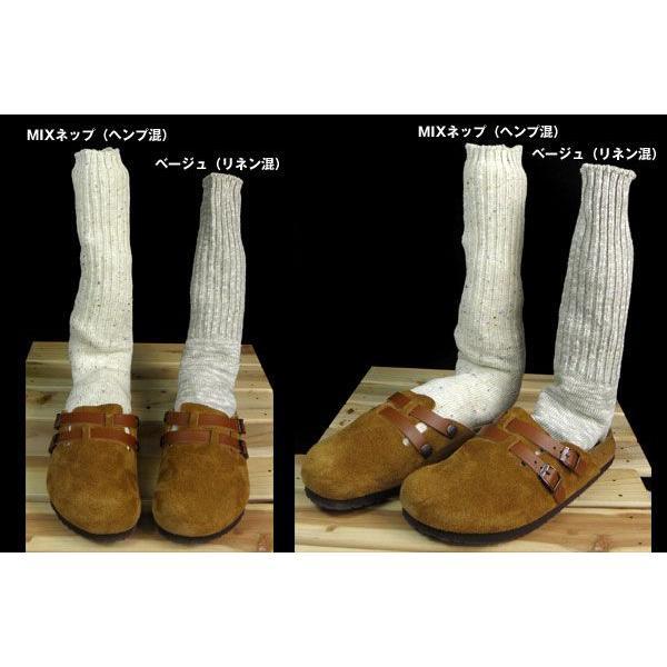 Small Stone Socks  綿麻混リブソックス 2m50cm 06