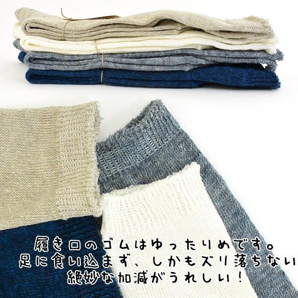 靴下 Small Stone Socks スモールストーンソックス 麻 (リネン) 90% ソックス II 2m50cm 10
