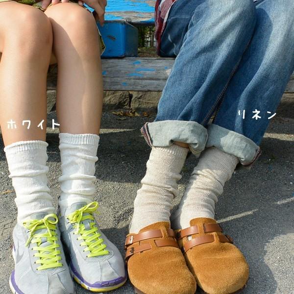 靴下 Small Stone Socks スモールストーンソックス 麻 (リネン) 90% ソックス II 2m50cm 11