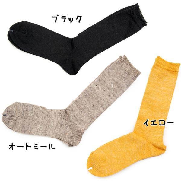 靴下 Small Stone Socks スモールストーンソックス 麻 (リネン) 90% ソックス II 2m50cm 16
