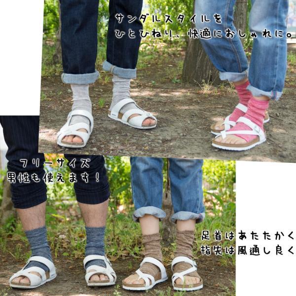 Small Stone Socks スモールストーンソックス 麻(リネン) 90% サンダルソックス|2m50cm|03