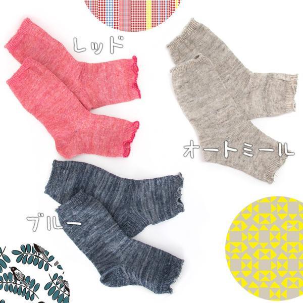 Small Stone Socks スモールストーンソックス 麻(リネン) 90% サンダルソックス|2m50cm|06