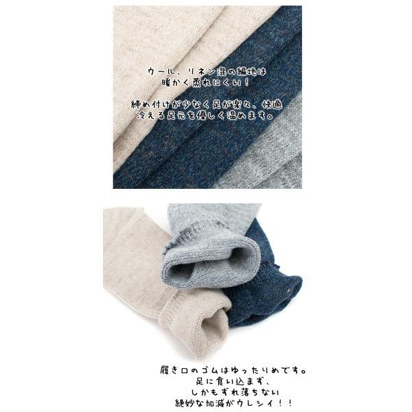 Small Stone Socks リネンウール サンダルソックス レッグウォーマー|2m50cm|03