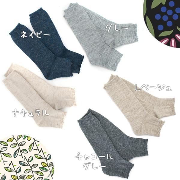 Small Stone Socks リネンウール サンダルソックス レッグウォーマー|2m50cm|04