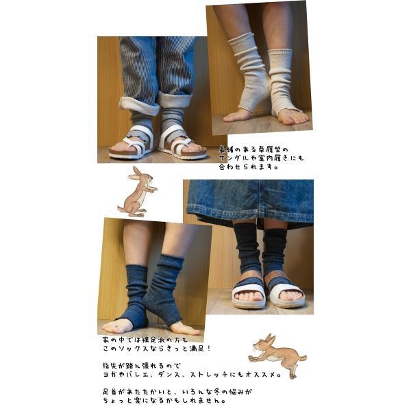 Small Stone Socks リネンウール サンダルソックス レッグウォーマー|2m50cm|05
