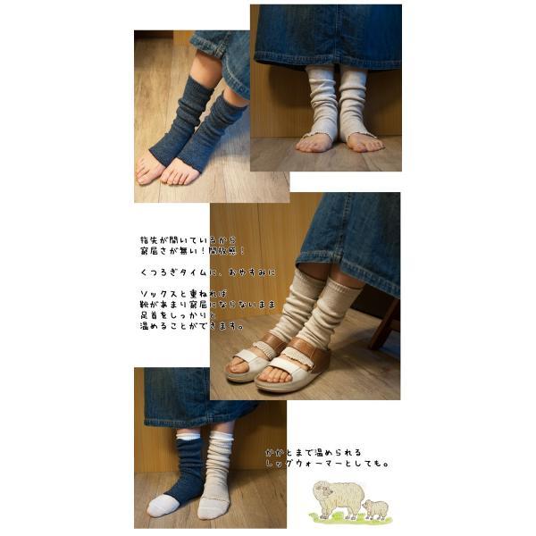 Small Stone Socks リネンウール サンダルソックス レッグウォーマー|2m50cm|06