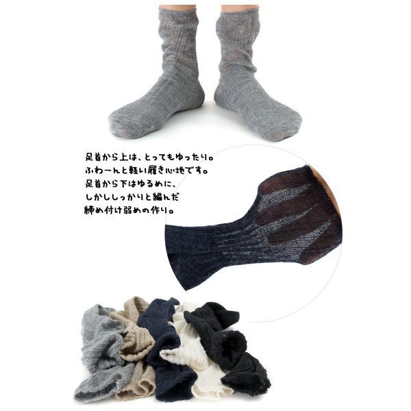 Small Stone Socks スモールストーンソックス リネン変則リブソックス|2m50cm|03