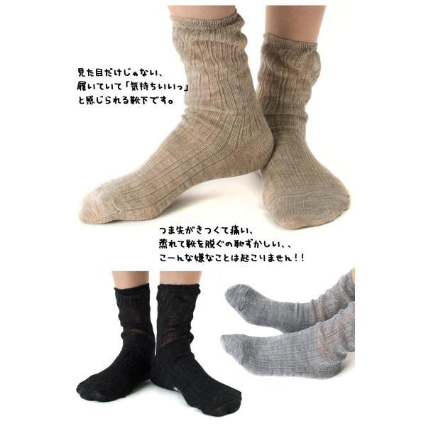 Small Stone Socks スモールストーンソックス リネン変則リブソックス|2m50cm|04