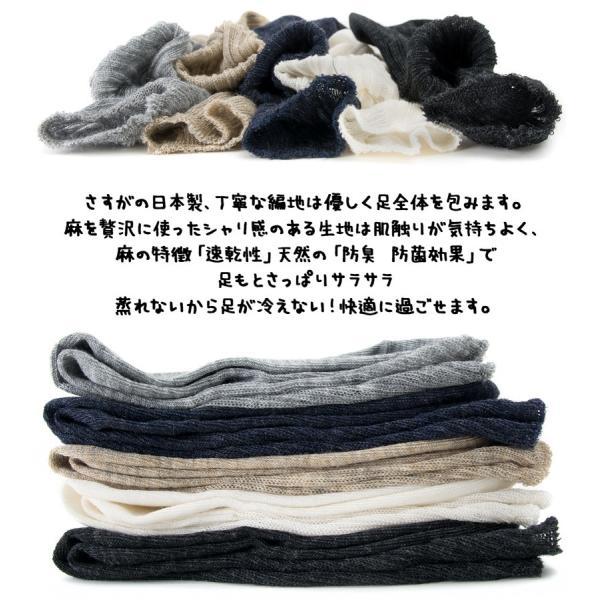 Small Stone Socks スモールストーンソックス リネン変則リブソックス|2m50cm|06