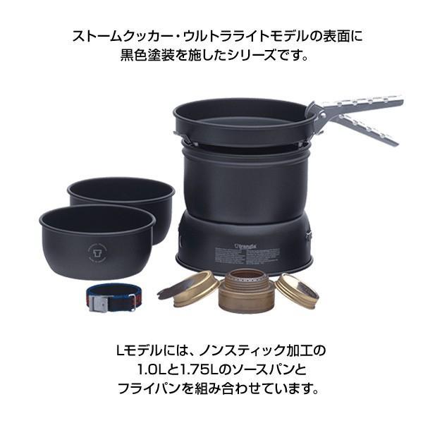 Trangia トランギア ストームクッカーL・ブラックバージョン|2m50cm|03