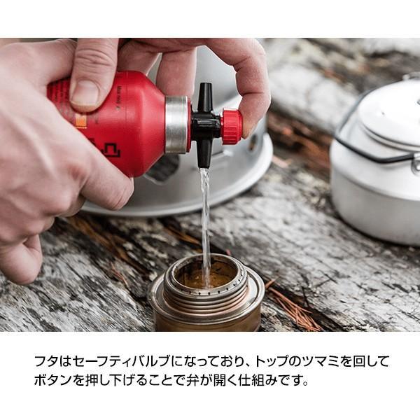 Trangia トランギア フューエルボトル 0.5L オリーブ|2m50cm|02