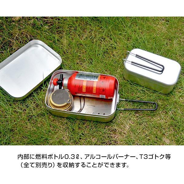 メスティン Trangia トランギア ラージ メスティン 黒ハンドル|2m50cm|06