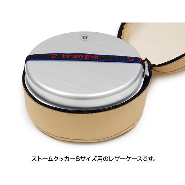 Trangia トランギア ストームクッカー用レザーケース Sサイズ用|2m50cm|02