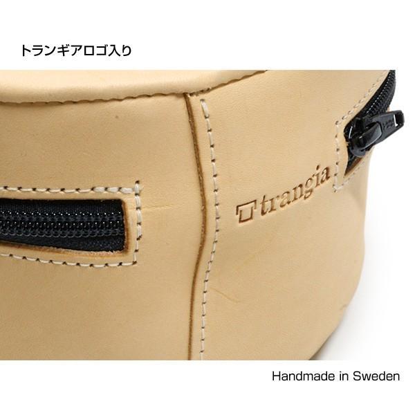Trangia トランギア ストームクッカー用レザーケース Sサイズ用|2m50cm|03