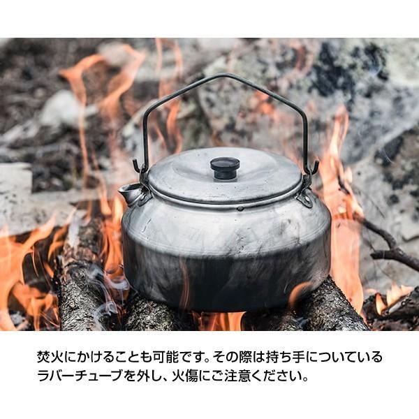 Trangia トランギア ケトル 0.6L やかん 2m50cm 02
