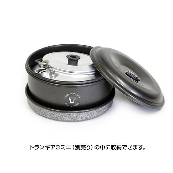 Trangia トランギア ケトル 0.6L やかん 2m50cm 03